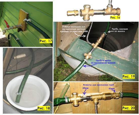 Схемы монтажа датчиков уровня воды » Схемы систем: http://hozmaga.ru/2013/07/19/shemy-montazha-datchikov-urovnya-vody/
